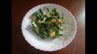 Стручковая фасоль с яйцами и сыром