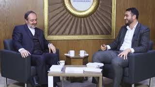 Siyer Akademisi Seminerleri 3   Prof. Dr. Mehmet Görmez