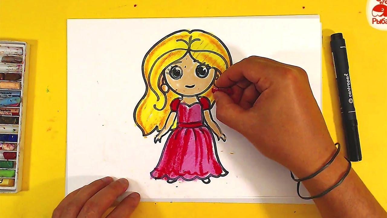 как нарисовать барби принцессу уроки рисования для детей
