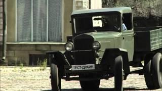 видео Грузовой автомобиль ГАЗ-АА, легендарная «полуторка»