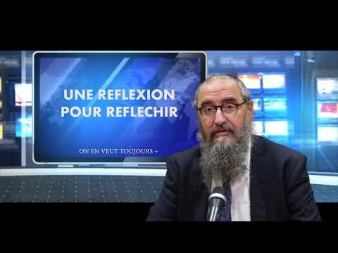 REFLEXION 13 - RAV BENCHETRIT