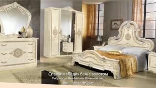 Спальни фабрики «Диа-Мебель»(, 2017-03-09T08:11:34.000Z)