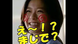 俳優の向井理が、10月スタートのテレビ朝日系ドラマ『遺産争族』(毎週...