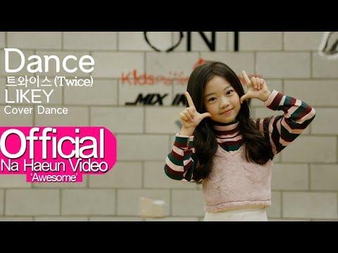 나하은 (Na Haeun) - 트와이스 (Twice) - 라이키 (Likey) 댄스커버