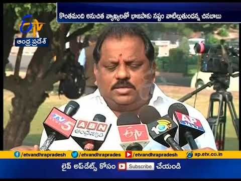 BJP leader Ungaraala Chinababu critisized his own party leader