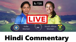 Live India Women vs South Africa Women Match , Live cricket match today