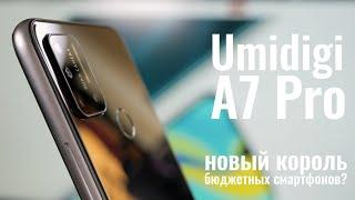 Обзор Umidigi A7 Pro - Новый король бюджетных смартфонов?