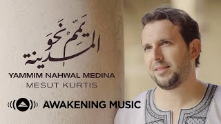 Mesut Kurtis - Yammim Nahwal Medina | مسعود كُرتِس - يَمِّمْ نحو المدينة