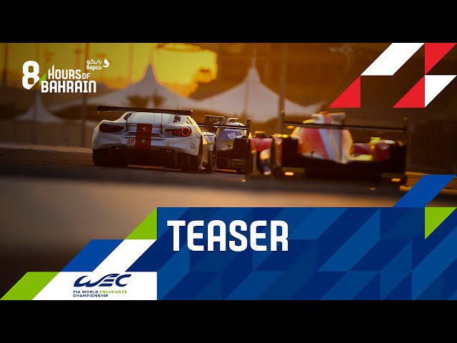 Image of Bapco 8 Hours of Bahrain 2019