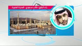 تفاعلكم: سعودي يمسح السيارات ويلهم كثيرين.
