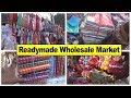 Readymade Garments Wholesale Market in Kolkata    Harisha Haat
