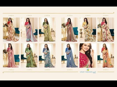 a285522ae5 latest indian Sarees collections 2017 || vinay fashion || Prachi-Star Walk  -27