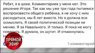 "Собчак о Рынске: ""Я Божене очень благодарна"""