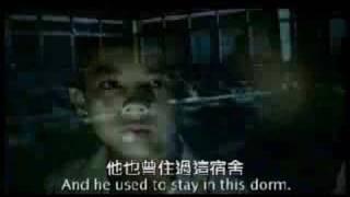 Dorm Trailer