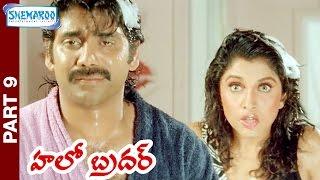 Video Hello Brother Telugu Full Movie   Nagarjuna   Ramya Krishna   Soundarya   Part 9   Shemaroo Telugu download MP3, 3GP, MP4, WEBM, AVI, FLV April 2018