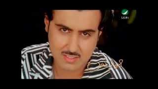Jawad Al Ali Habitak جواد العلى - حبيتك