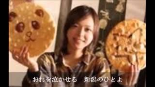 作詞:たかたかし 作曲:中川博之 歌手:里見浩太郎 2005年5月発売...