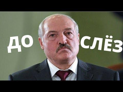 Ооочень неадекватный поклонник Лукашенко! НУ И НОВОСТИ в Беларуси! #22