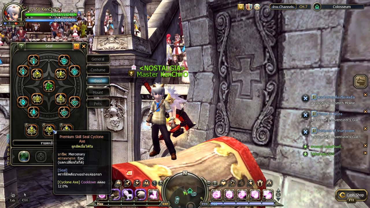 dragon nest destroyer plate skillampaccessories skill pvp