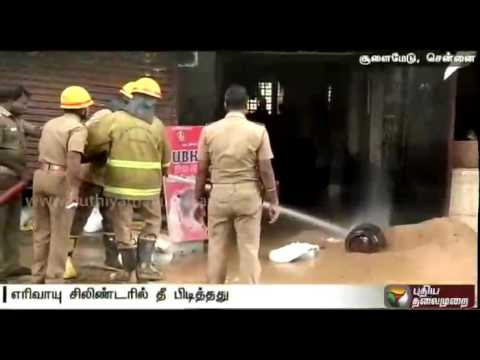 Fire breaks out at Tea shop in Choolaimedu