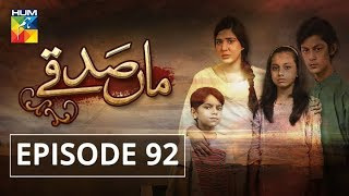 Maa Sadqey Episode #92 HUM TV Drama 29 May 2018