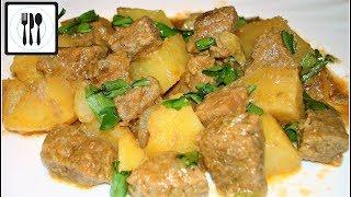 Жаркое домашнее по-Турецки, или Картошка с мясом Тас Кебаб.