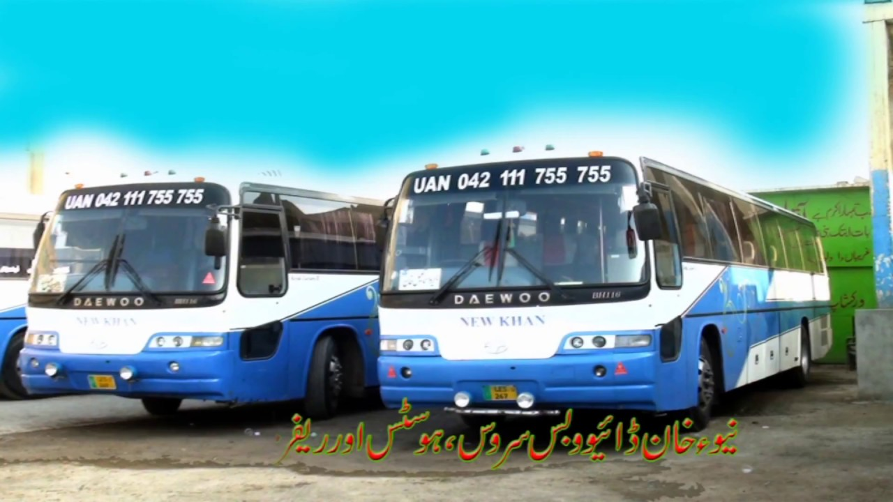 New Khan daewoo service introduce new daewoo in stan city D.I. ...