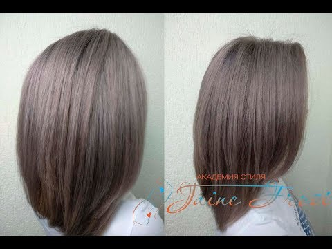 Осветление и тонирование желто оранжевых волос в пепельный блонд