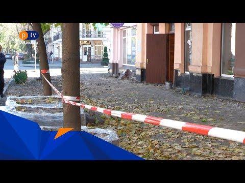 Полтавське ТБ: На вулиці Пушкіна знімають нову тротуарну плитку