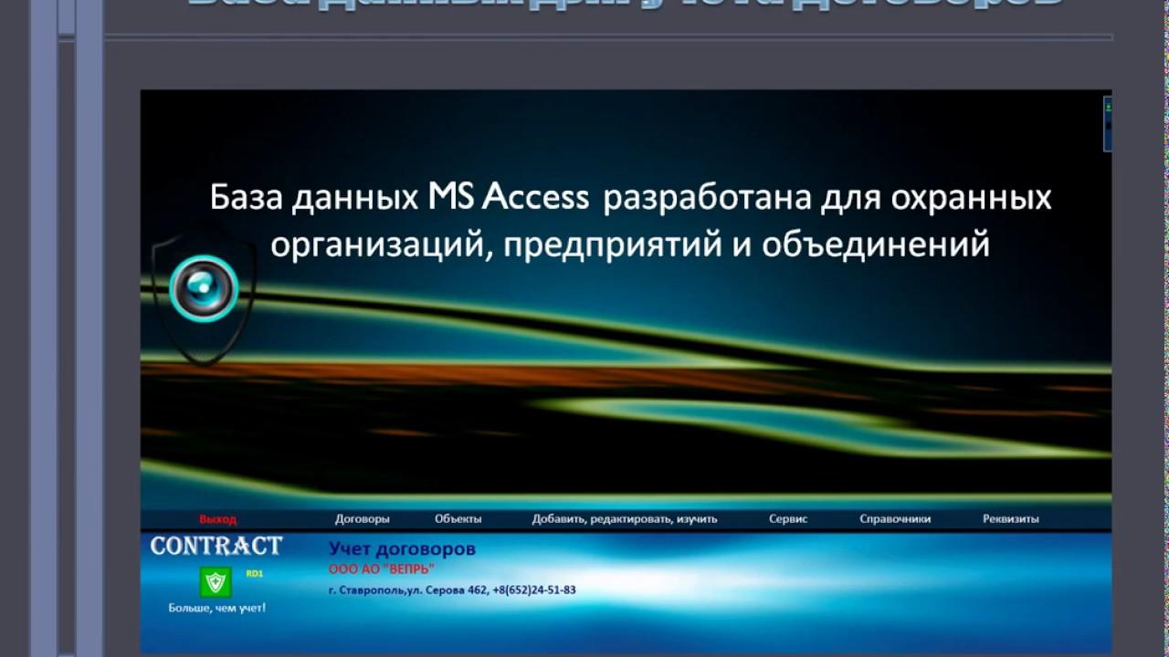 Должники по кредитам база данных украины