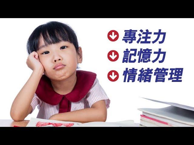 【腦專加教室vol.11】如何選擇腦部保健品?