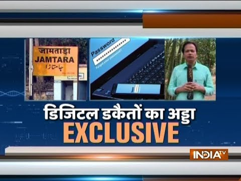 Jamtara: Home to fraudsters committing over half of India's cyber crimes