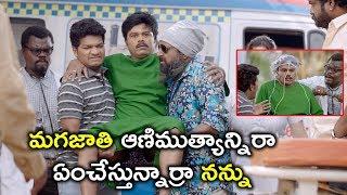 మగజాతి ఆణిముత్యాన్నిరా Latest Telugu Movie Scenes Vajra Kavachadhara Govinda
