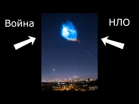 Катастрофа НЛО в Бразилии!
