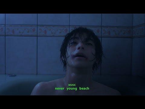 村上虹郎、オダギリジョーが共演 臓器提供がテーマの映画「緑色音楽」トレーラー公開