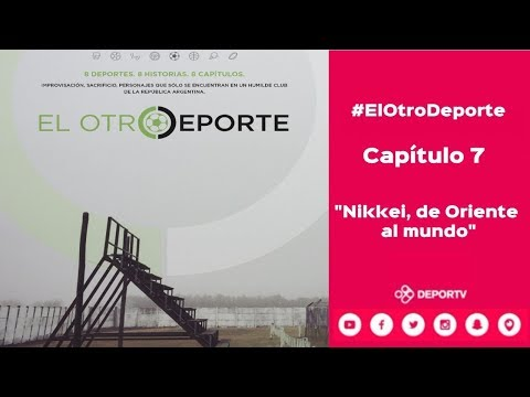 """#ElOtroDeporte - Tenis de Mesa - """"Nikkei, de Oriente al mundo"""" - Capítulo Nº 7"""