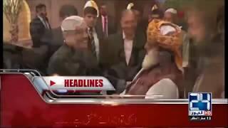 News Headlines   6:00 AM   23 Oct 2018   24 News HD