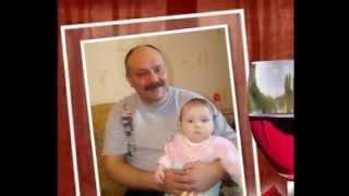 видео с днём рождения папа от дочери трогательные до слез