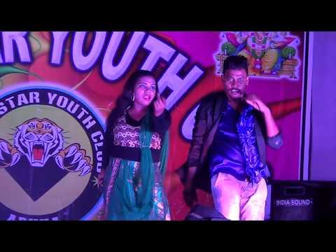 To Prema Gajal Gajal (ତୋ ପ୍ରେମ ଗଜଲ ଗଜଲ) - Stage Dance Video | Young Star Youth Club