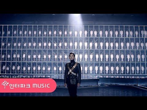 [M/V] THE UNI+ (더유닛) - 마이턴 (My turn)