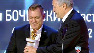 KHL 14-15: Best troika: BOCHENSKI - BOYD - DAWES (BARYS, Astana)