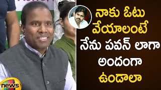 KA Paul Funny Comments On Pawan Kalyan | KA Paul Latest Press Meet | AP Political News | Mango News
