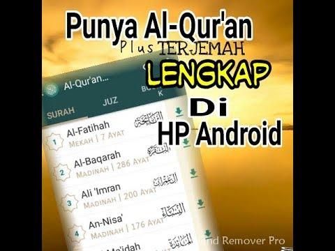 AL QUR'AN Lengkap & Terjemah Di HP ANDROID