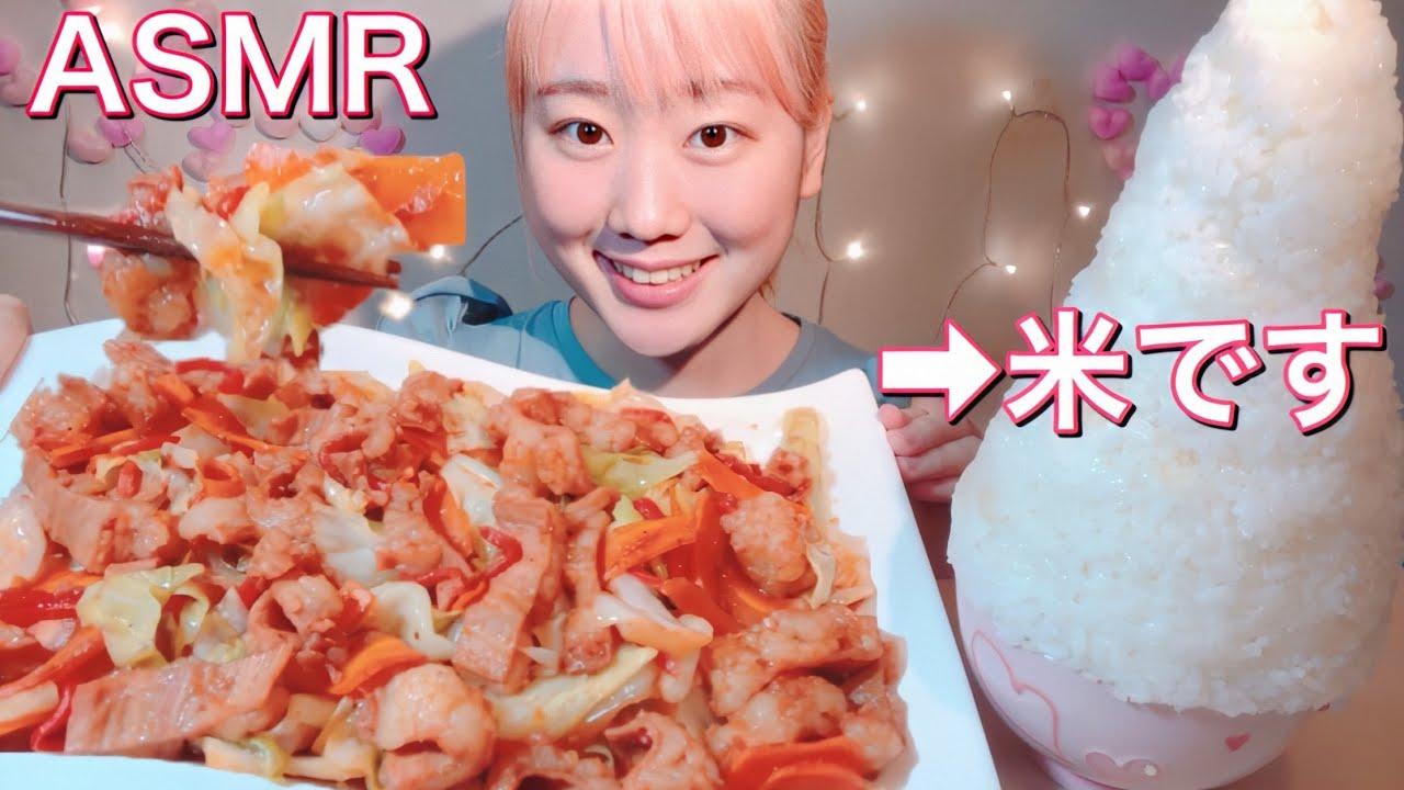 ASMR ホルモン炒め Grilled hormone 【咀嚼音/ Mukbang/ Eating Sounds】