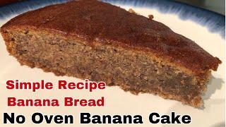 Steamed Banana Cake/Bread|Moist Soft & Yummy|Paano Gumawa ng Banana Cake/Panlasang Pinoy bananabread