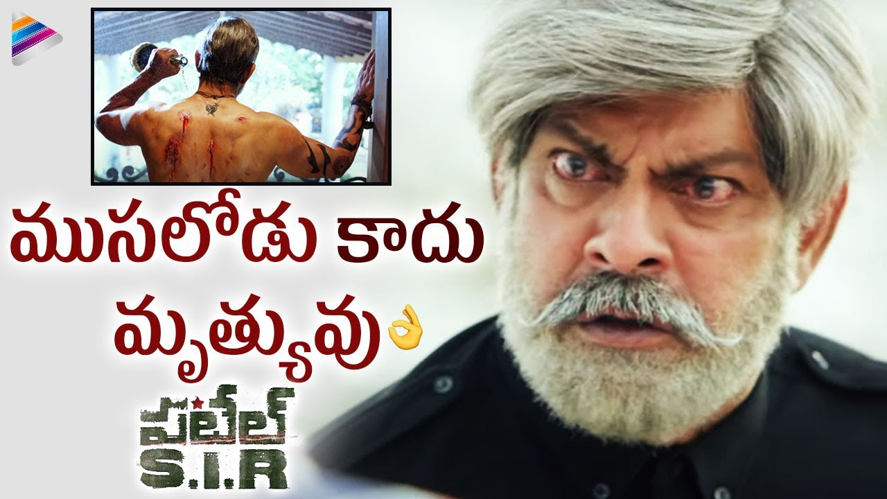Patel SIR Movie Superb Scene | Jagapati Babu | Padmapriya | Tanya Hope | Subbaraju |Telugu FilmNagar