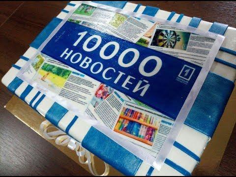 Десять тысяч новостей: сайт «Первого Городского» празднует первый юбилей