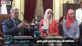 بالفيديو| جامعة القاهرة تقترح برنامجًا لصناعة البطل الأوليمبي المصري