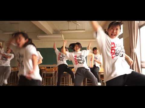 DANCE HIGH SCHOOL WEB-CM「最高の青春を過ごそう」 feat.一条高校ダンス部