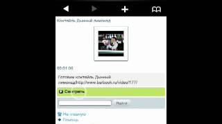 How to download a video from rutube.ru